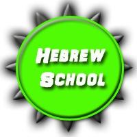 Hebrew School Button.jpg