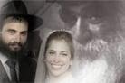 Historic Wedding Pairs Dissidents' Descendants