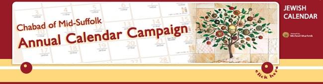 Chabad Calendar 2022.Calendar Advertisements Chabad Of Mid Suffolk