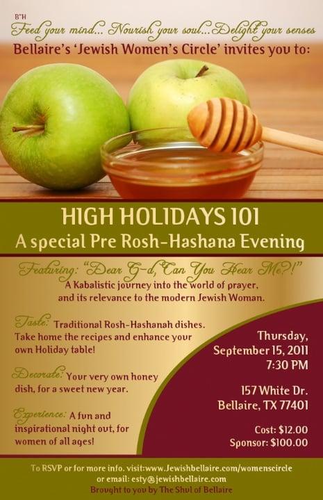 Pre Rosh Hashana flyer.jpg