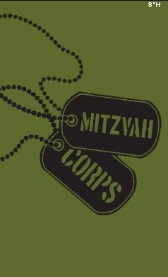 Mitzvah Corps Dinner Header for Web.jpg