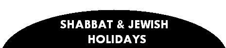 jewish holidays banner.JPG