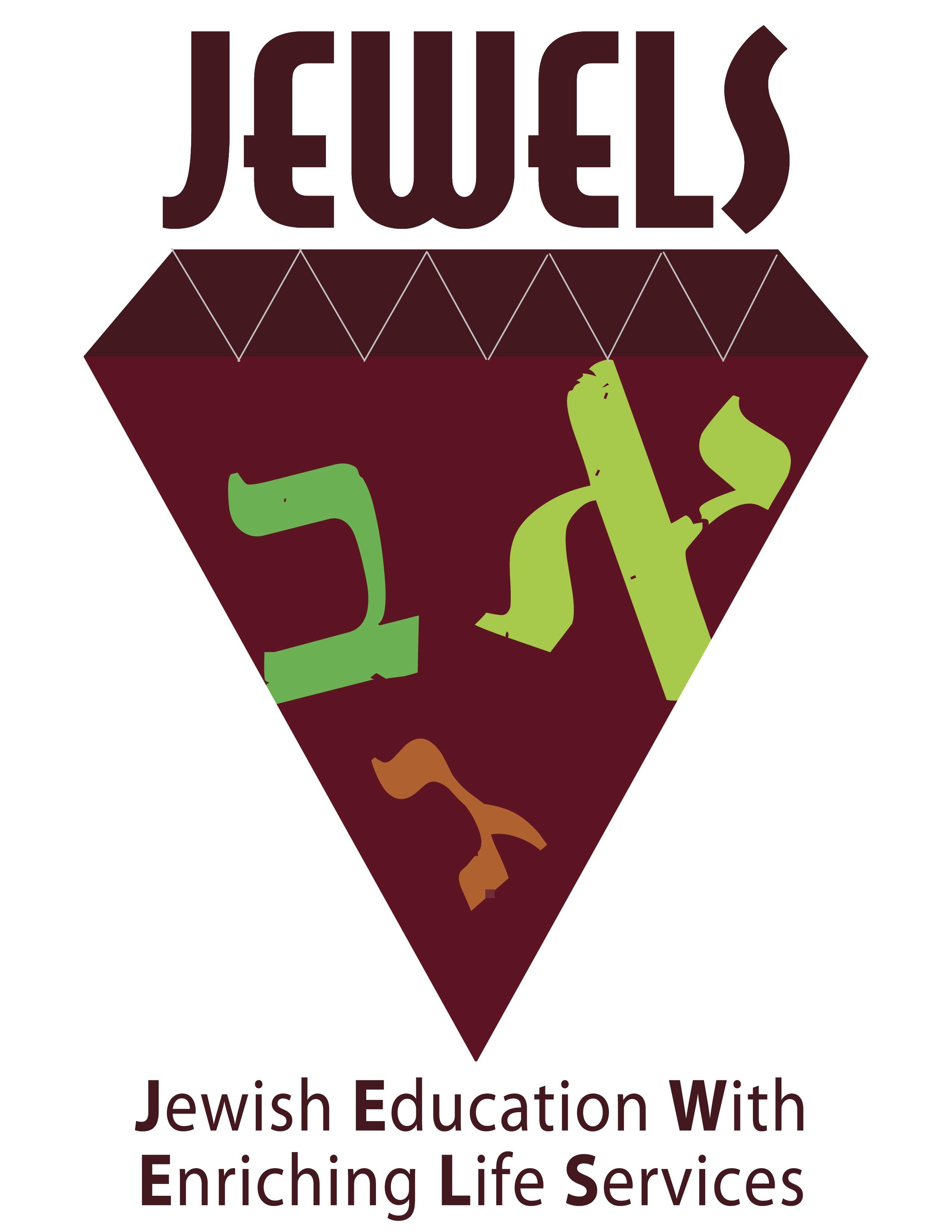 jewelslogo with text.jpg