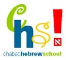 Hebrew School 5772 (2011-12)