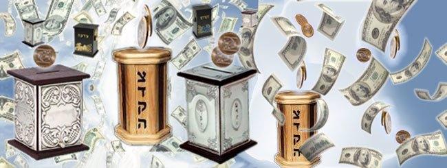 Yom Kippur- Laws & Customs: Before Yom Kippur Begins