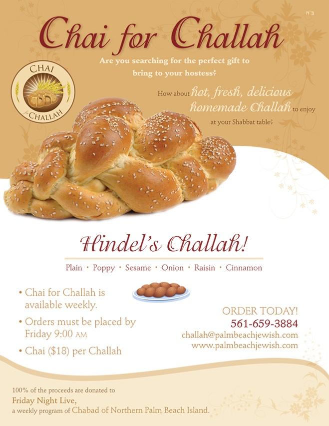Chai for Challah