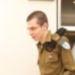 Gilad Shalit et le dollar du Rabbi