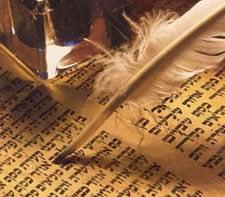 Torah Parchment (small)