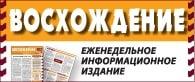 vos-website-side.jpg