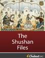 The Shushan Files