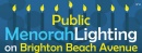 Public Menorah Lighting 2018