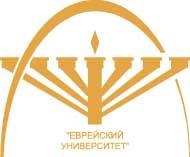 evreyskiy-universitet.jpg