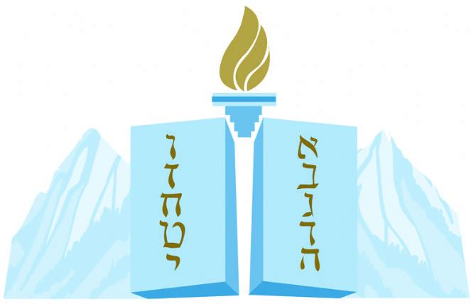 Chabad House website summer.jpg