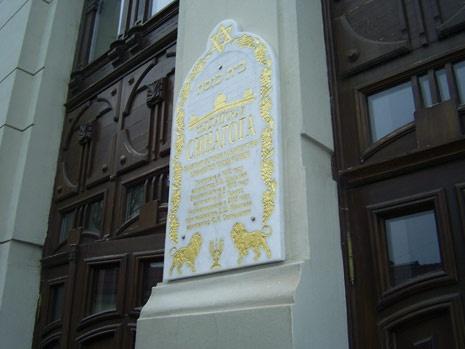 Солдатской-синагоги-Ростове.jpg