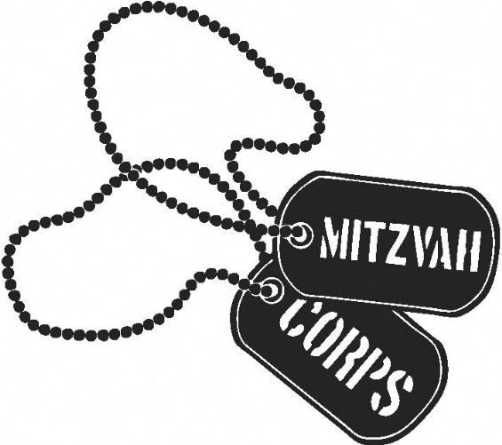 mitzvah corps logo.jpg