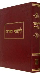Le Likoutei Torah, œuvre magistrale sur les parachiot de la Torah - Credit photo: Kehot