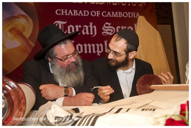 9616 Eliezer Ashkenazi.jpg