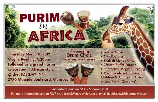 Purim in Africa web.jpg