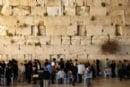 2012 Purim in Jerusalem