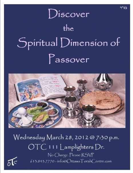 Pre Passover lecture poster.JPG