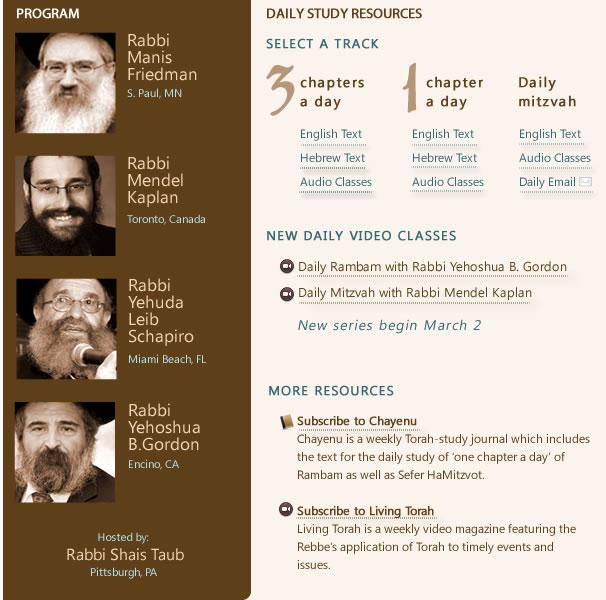 Global Siyum Harambam Webcast