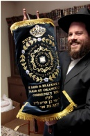 Gala Torah Celebration