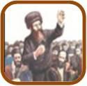 Chabad Holidays