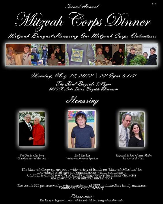 Mitzvah-Corps-Dinner.jpg