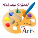 Hebrew School Logo.jpg