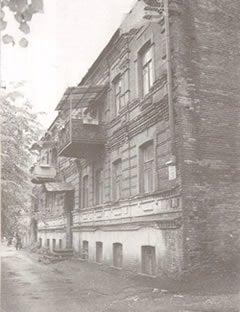 הבית של רבי לוי יצחק וחנה שניאורסאהן