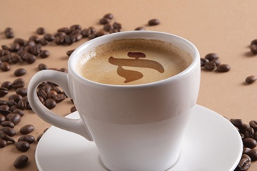 Coffe and Kabbalah.jpg