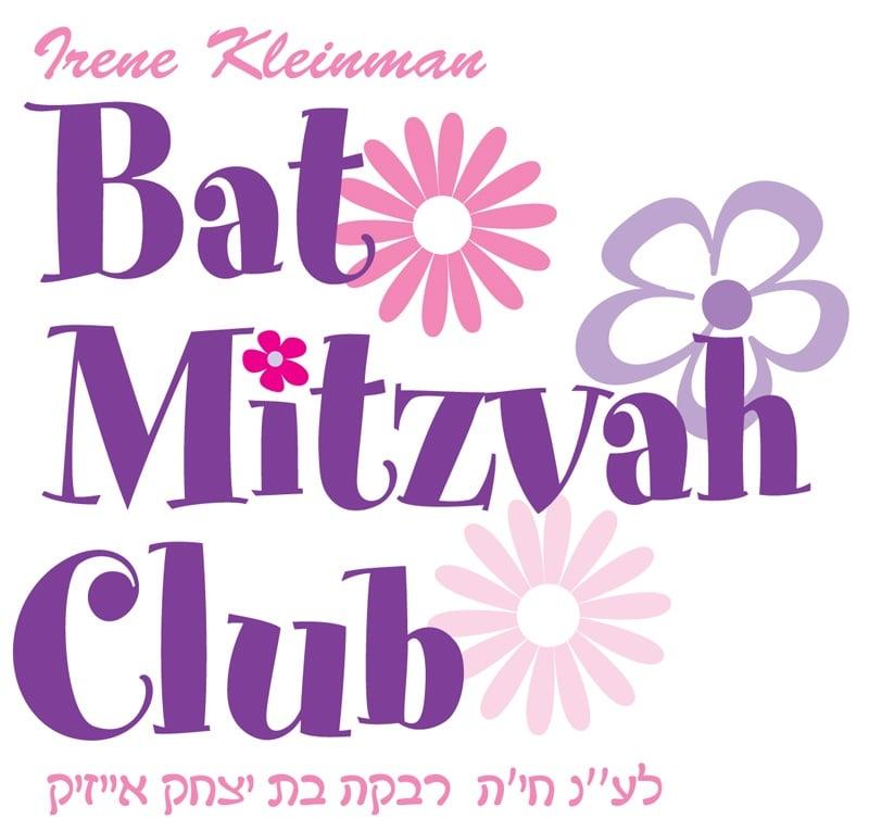 Bat-Mitzvah-Logo.jpg