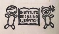 Logo antigo 1960.jpg