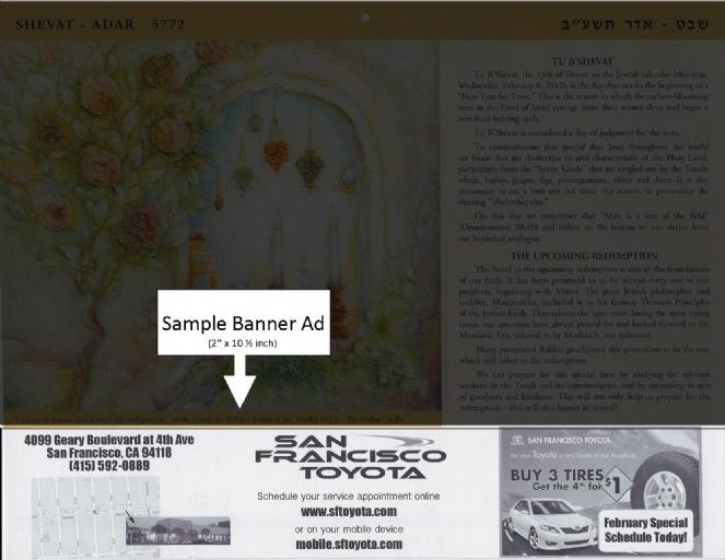 Sample Banner Ad.jpg