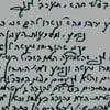 The Ayin Bet Discourses One Hundred Years On