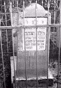 Resting place of Rabbi Levi Yitzchak in Alma Ata