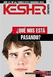 Kesher 44.jpg