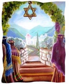 הכניסה לארץ המובטחת. רישום אמנותי של אהובה קליין. ©