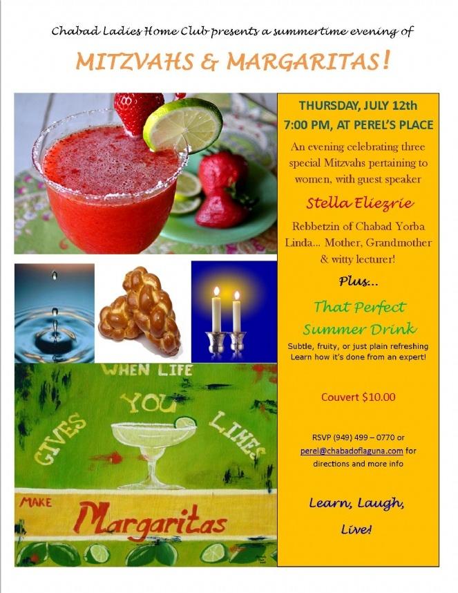 mitzvahs and Margaritas.jpg