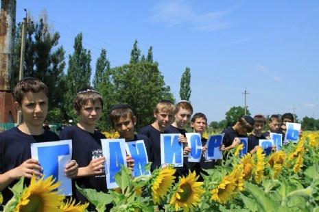 Луганск 2.jpg