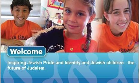 Hebrew School children pic.jpg