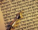 Torah Unzipped