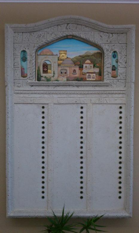 Muchnik Memorial Board.jpg