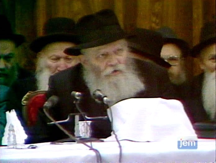 Gathering in Honor of the Fourth Chabad Rebbe