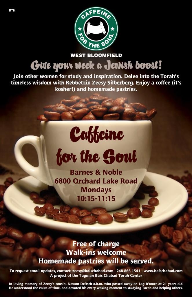 Caffeine for the Soul 2012.jpg