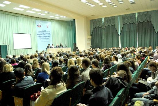 медицинская конференция 6.jpg