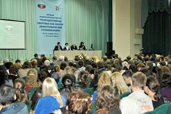 медицинская конференция 4.jpg