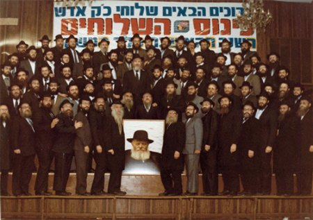 Participants in the second Shluchim Conference pose for a group photo in the main synagogue in 770 Eastern Parkway, the Lubavitch World Headquarters, in Brooklyn, N.Y.