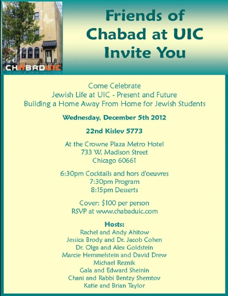 Building evening invite.jpg