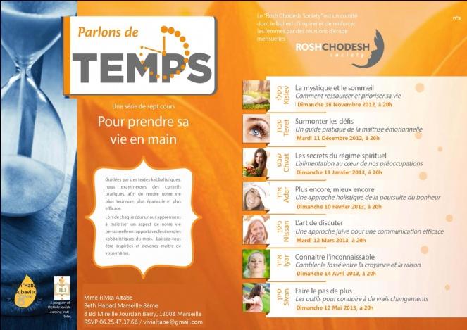 french yearly calendar.jpg